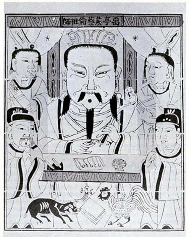 Цай Лунь — (кит. 蔡倫) (50-121) — китайский сановник династии Хань, изобретатель бумаги.Cai-lun.jpg