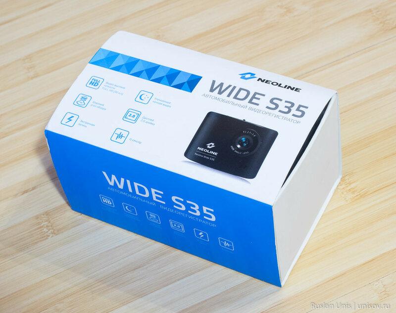 Обзор видеорегистратора Neoline S35