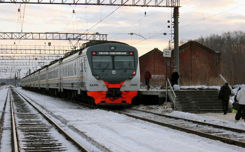 ЭД4М-0480 в окрасе ЦППК на станции Савёлово