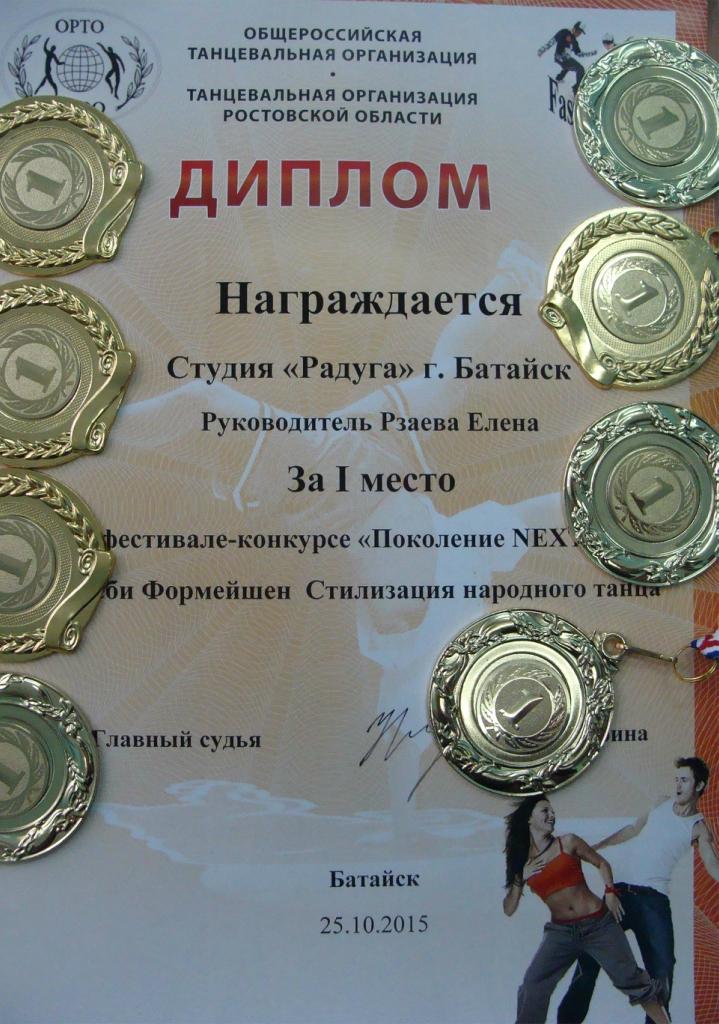 https://img-fotki.yandex.ru/get/67184/84718636.55/0_1b5445_a28910d3_orig