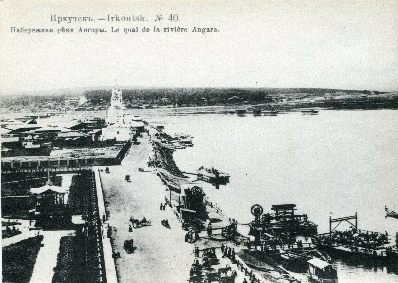 Набережная реки Ангары