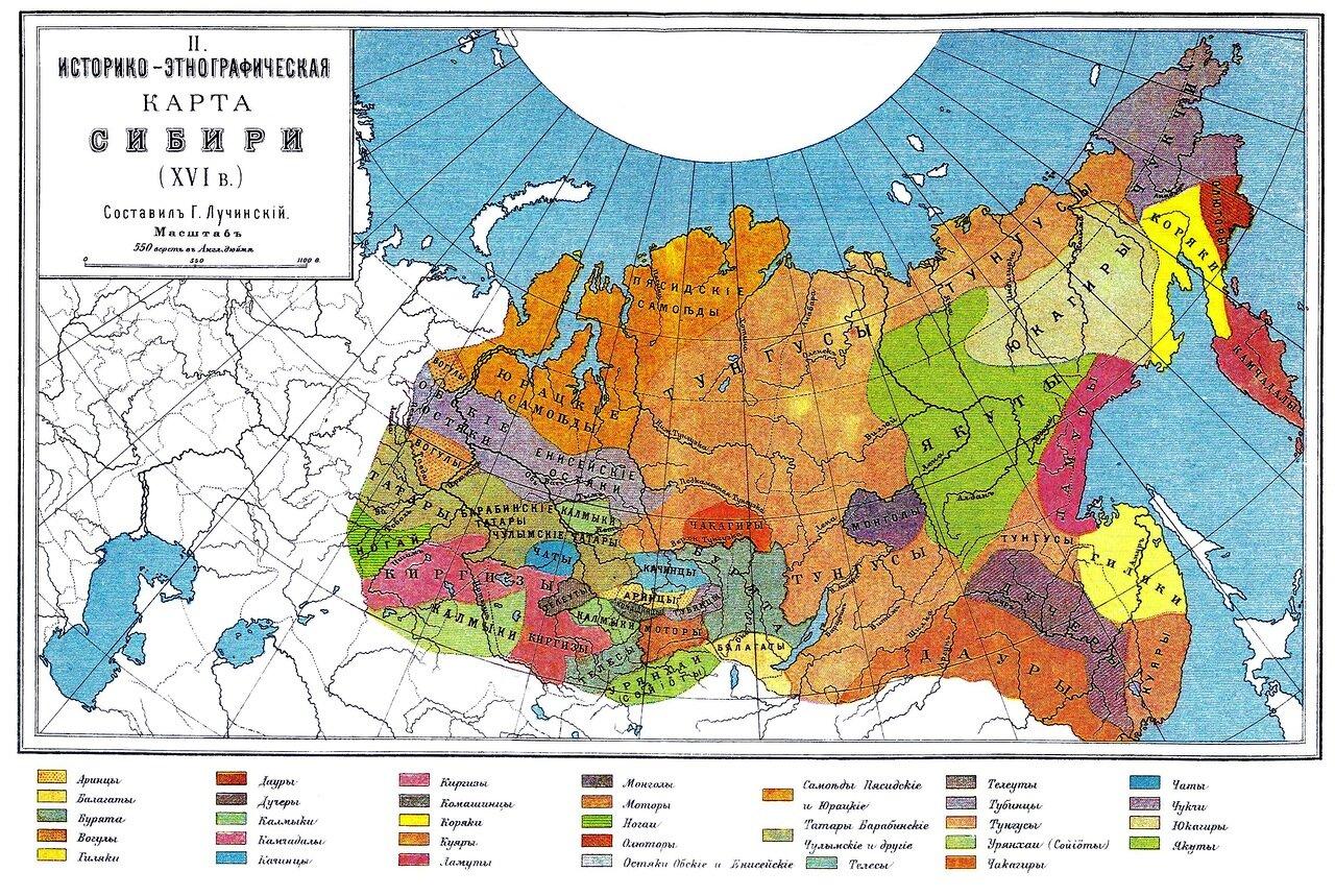 49. Сибирь (Этнография)