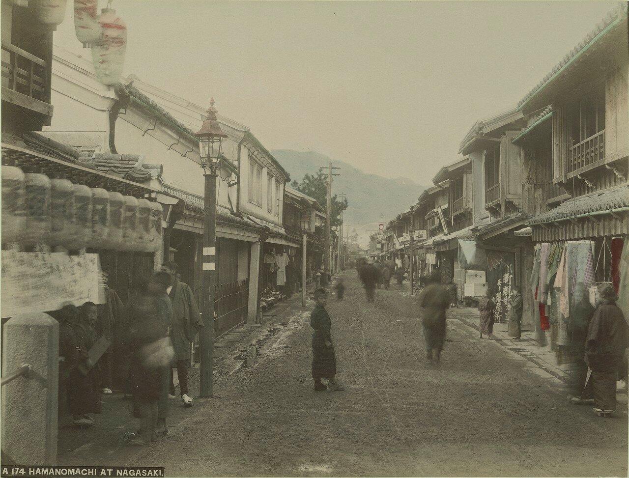 Нагасаки. Хаманомати