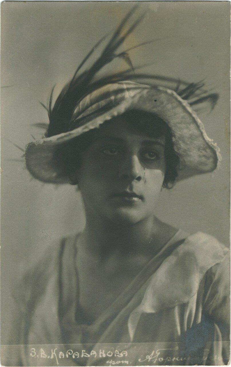 Карабанова, Зоя Владимировна. С 1934 года снималась на Голливудских киностудиях
