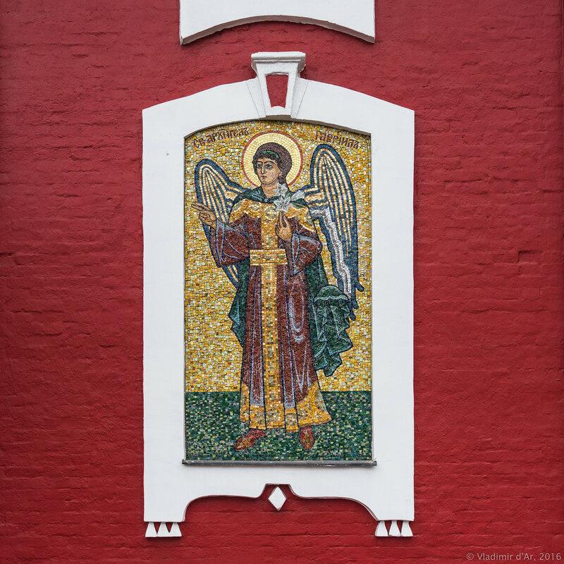 Архангел Гавриил. Мозаичная икона.