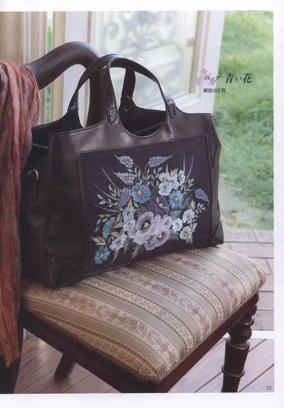 户冢贞子刺绣 - 编织幸福 - 编织幸福的博客