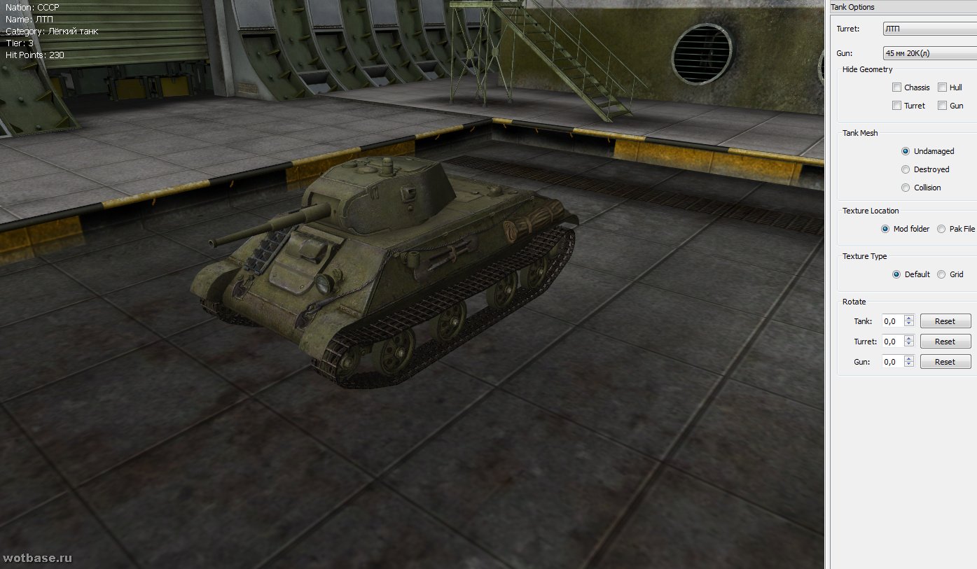 Tank LTP