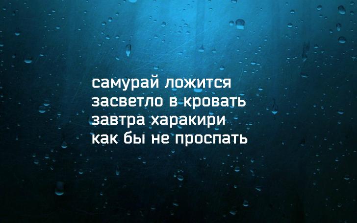 «депрессяшки»