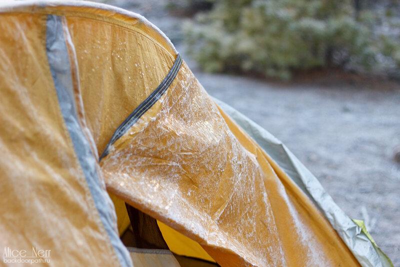 Заиндевевший тент палатки, утренний палаточный лагерь близ нижнего писанга