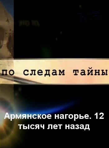 0_c5133_a29a4212_L.jpg