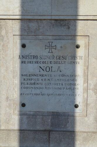 Паломническая поезка в Италию, лето 2013 г. - Страница 4 0_b8301_c69e2165_L