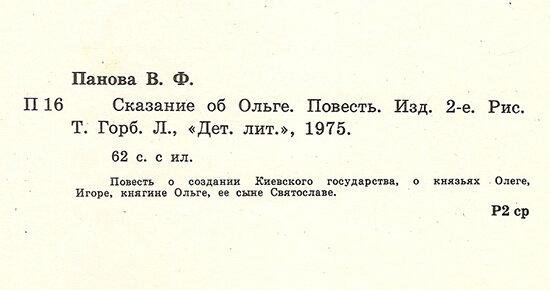title or description
