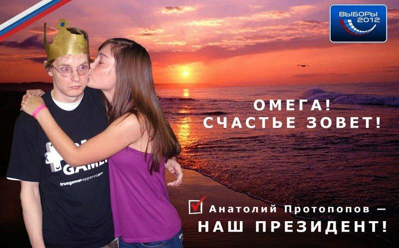 http://img-fotki.yandex.ru/get/6719/220630590.2/0_e03fc_744399b_XL.jpg