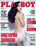 http://img-fotki.yandex.ru/get/6719/221381624.5/0_c897a_2863b9f1_orig.jpg