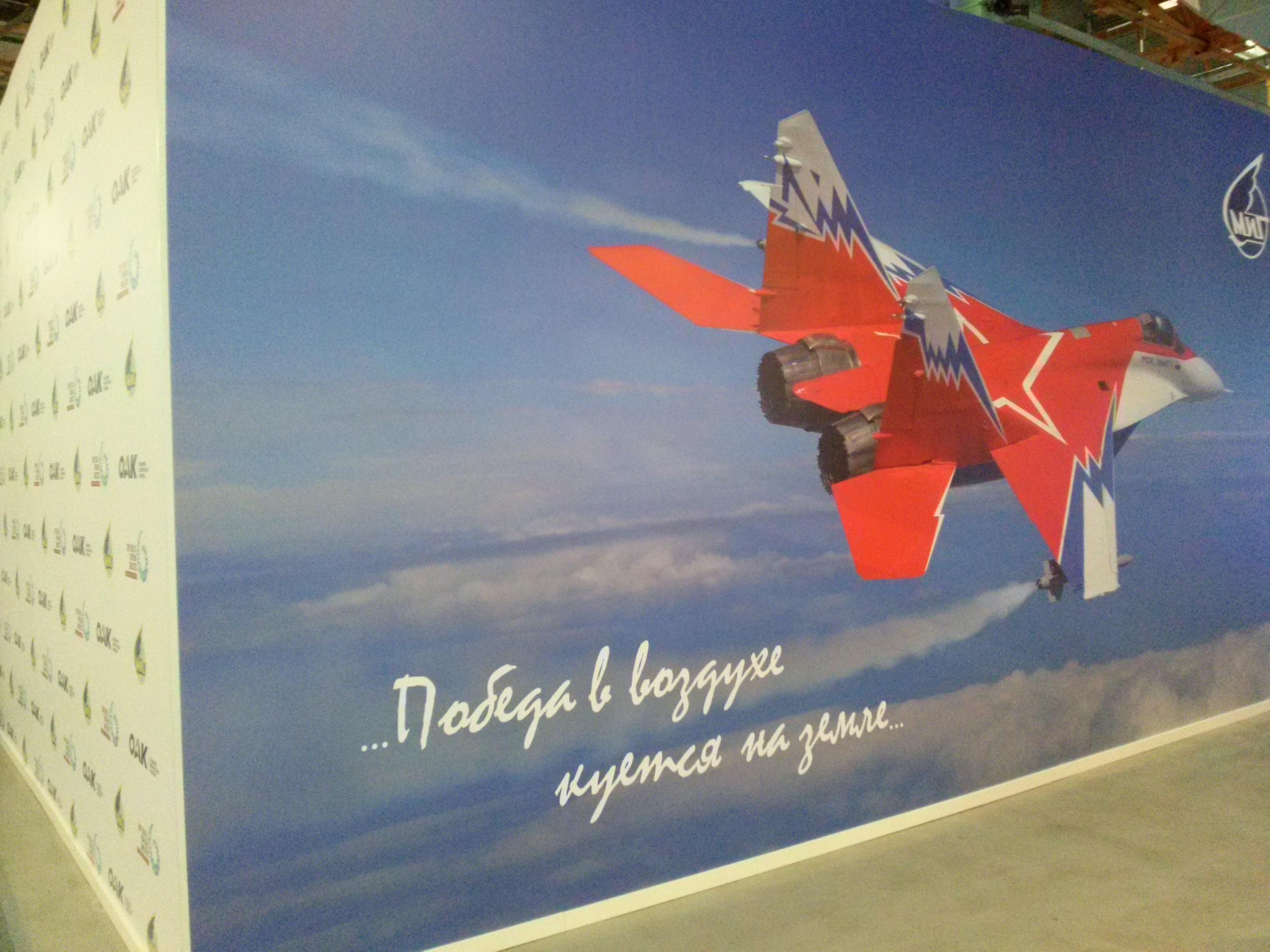 Одна из лучших реклам авиации