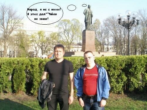 шулика коваленко го луганци
