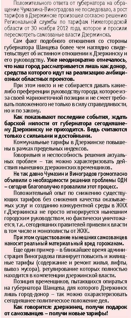 http://img-fotki.yandex.ru/get/6719/31713084.7/0_ef749_d2d7b59a_XXXL.jpg