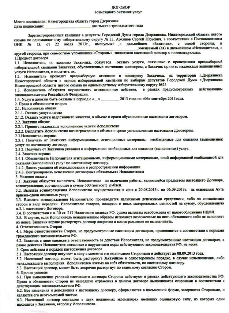 http://img-fotki.yandex.ru/get/6719/31713084.b/0_f33b2_d23d853c_XXL.jpg