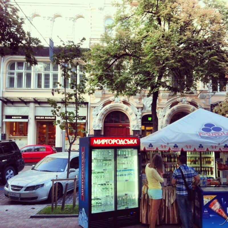 Окрест Крещатика и Майдана