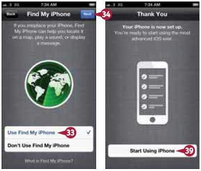На экране «Найти iPhone» выберите «Использовать функцию