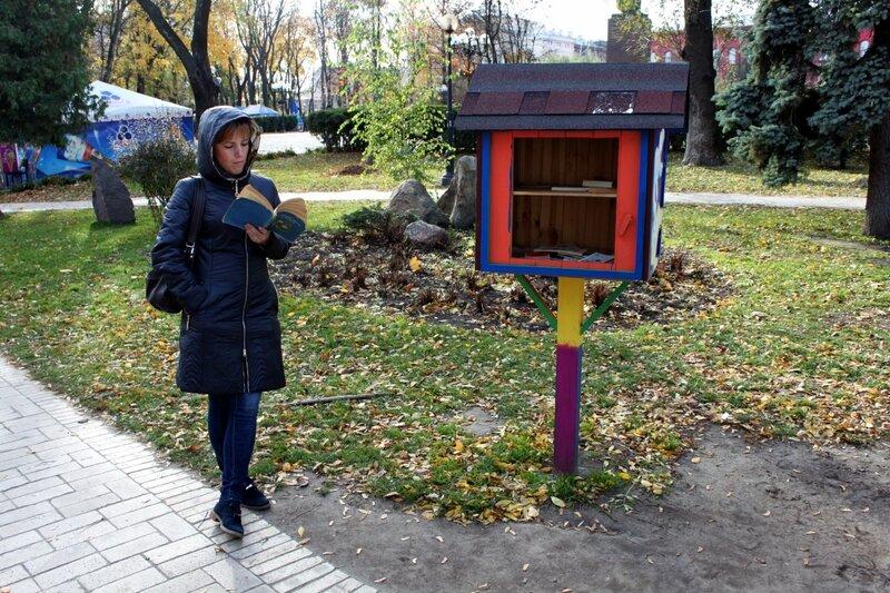 Парковая библиотека в парке Шевченко