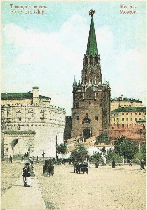 Кутафья башня и Троицие ворота