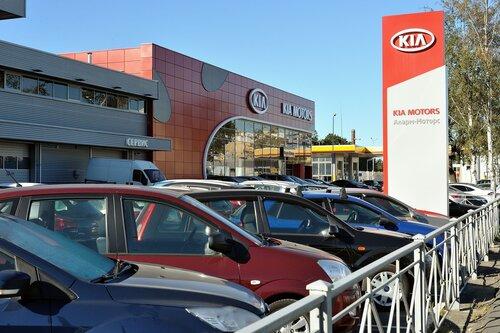 Автоцентр «Аларм-Моторс KIA» обновился в честь юбилея