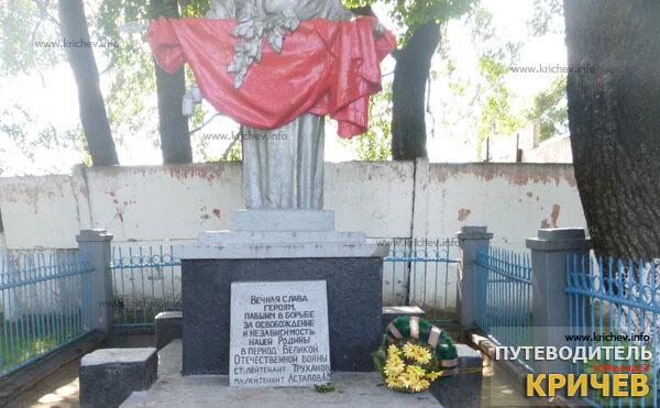 """Памятник """"Вечная слава героям"""" на ул. Тимирязева"""
