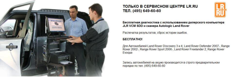 http://img-fotki.yandex.ru/get/6719/61446596.5/0_8dbe0_a741ae0c_XXL.jpg