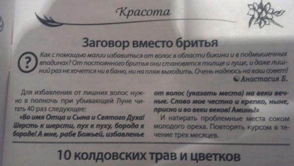http://img-fotki.yandex.ru/get/6719/78716754.ba/0_d9cd1_8ed4cbf0_orig