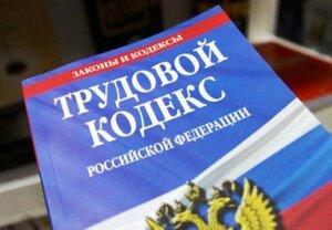 В Охе уволили главного редактора газеты «Сахалинский нефтяник» - издание позволяло поднимать больные вопросы жизни простых людей