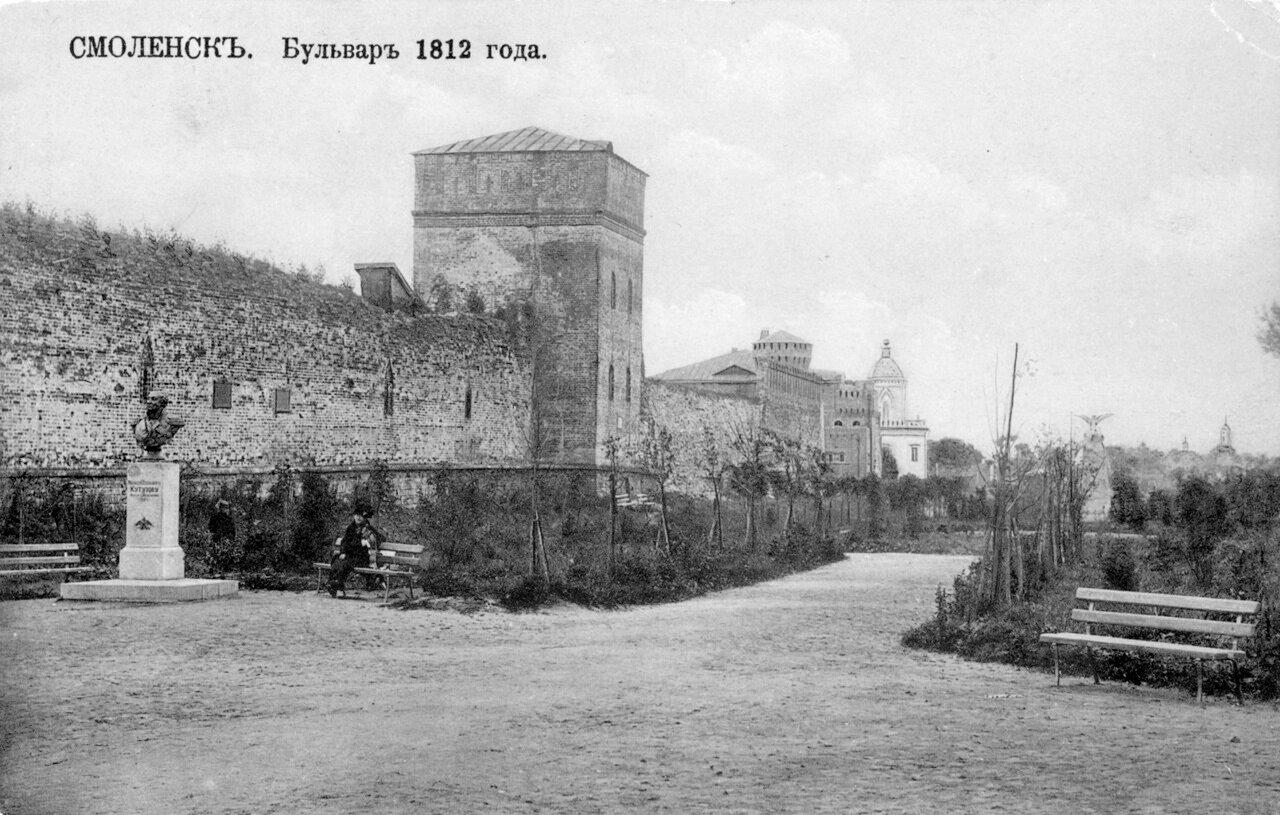 Бульвар 1812 года
