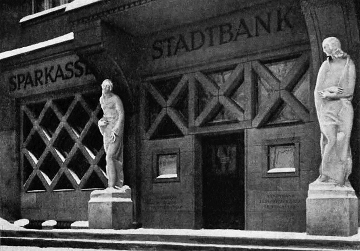 Вход в Штадтбанк.