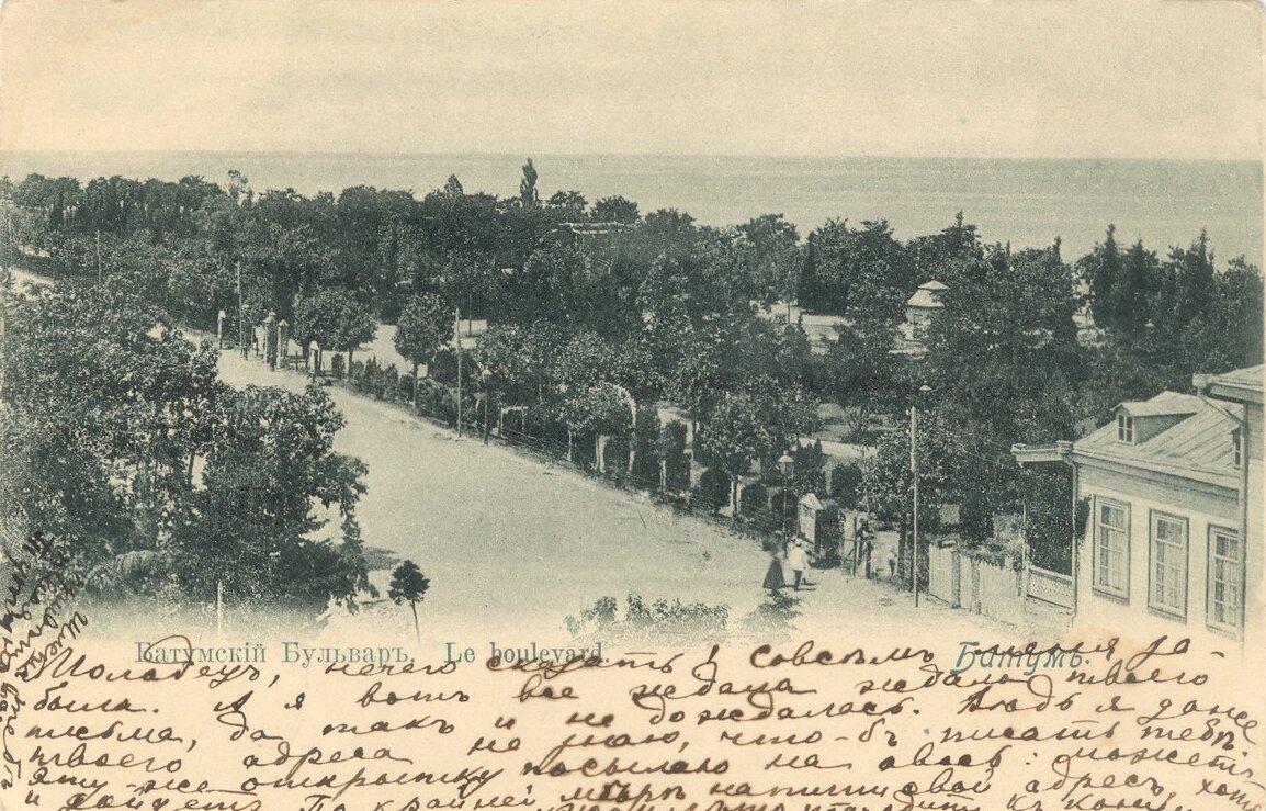 Батумский бульвар