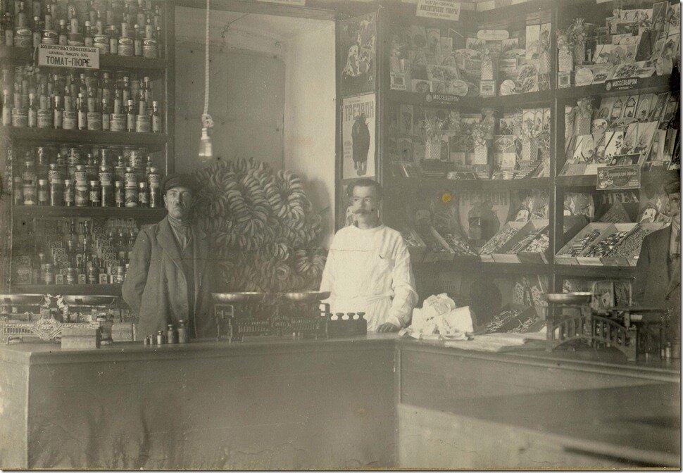 1920-е. Бакалейное отделение магазина Обьтреста в г. Обдорске