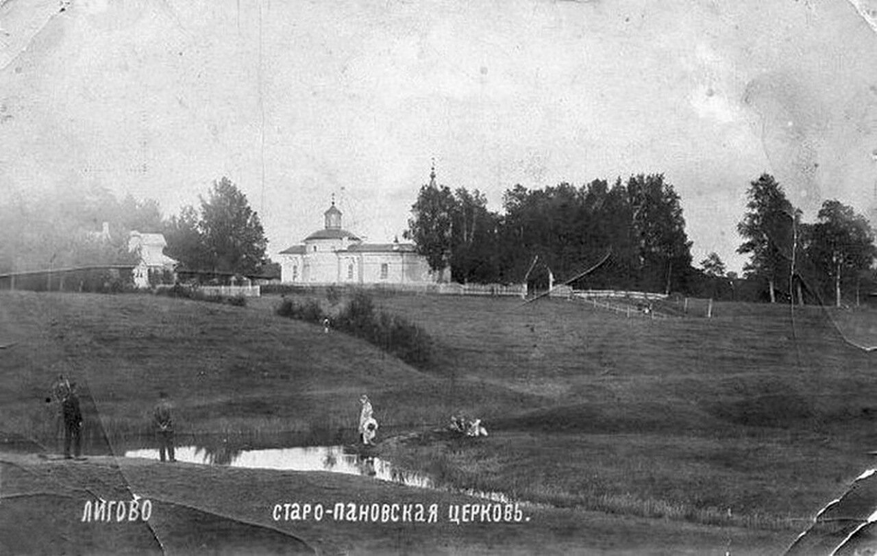 Старо-Пановская церковь