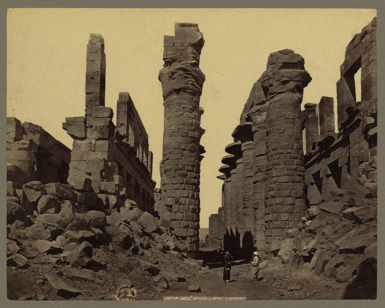 Фивы. Карнак.Великий гипостильный зал храма Амона