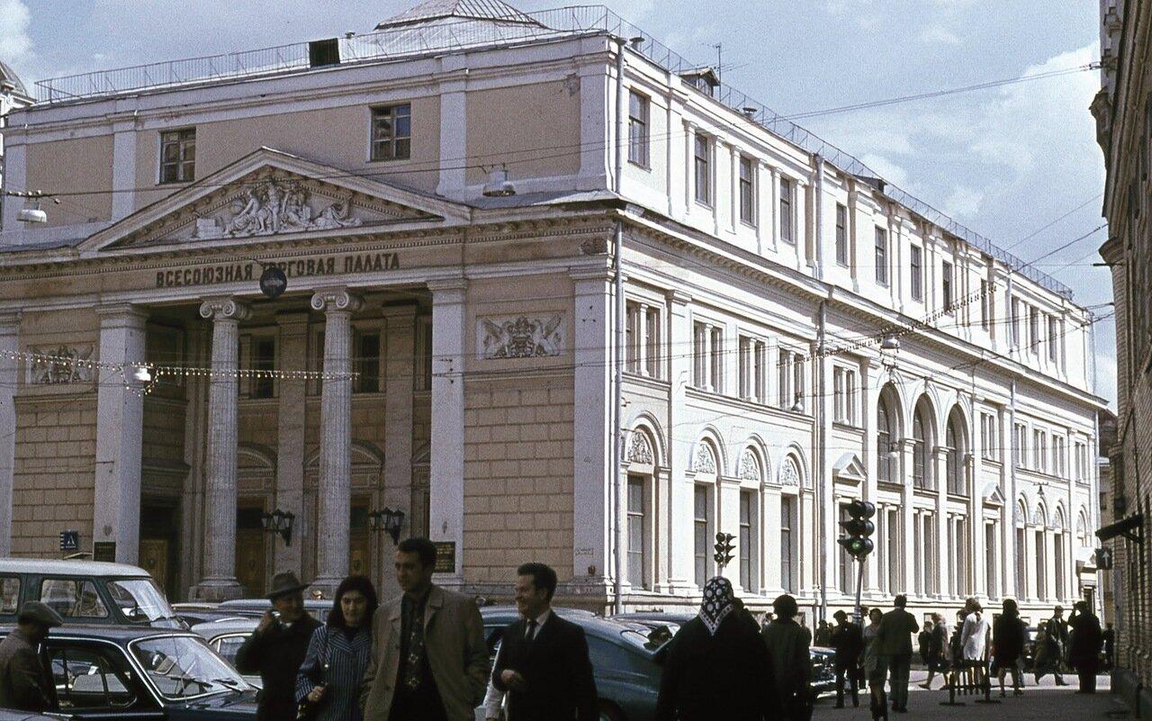 Торговая палата.