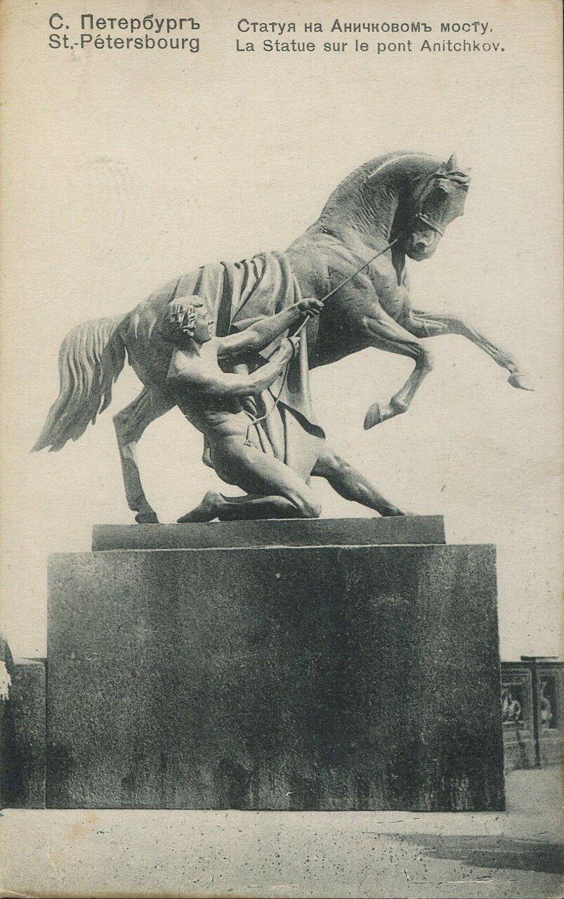 Статуя на Аничковом мосту