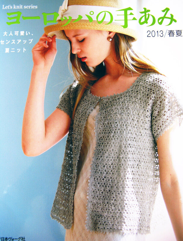 Let's knit series NV 80321 2013