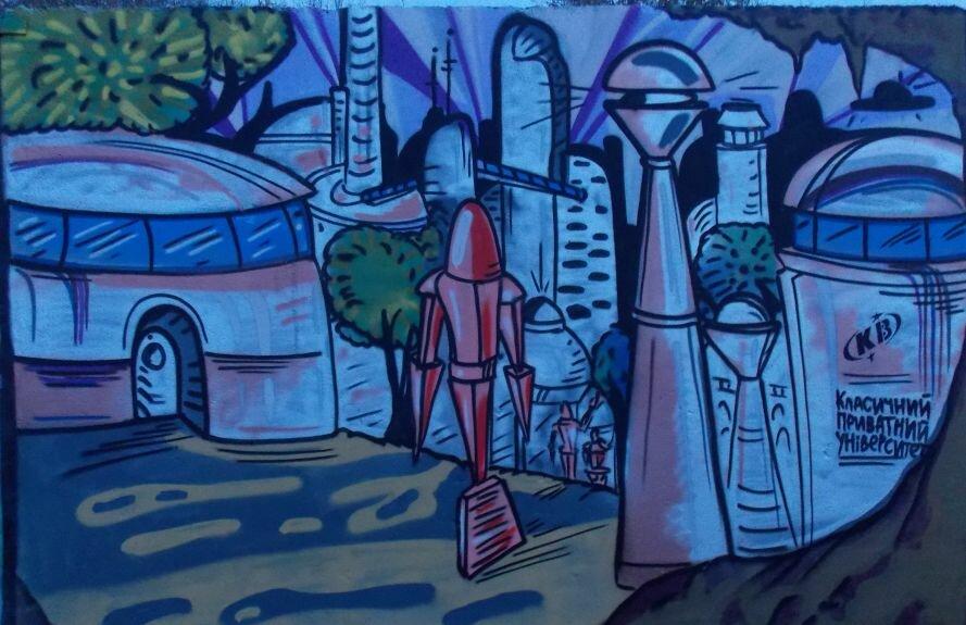 ФОТОФАКТ: В Запорожье граффитчики нарисовали город будущего, фото-1