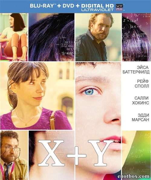 X+Y / A Brilliant Young Mind (2014/BDRip/HDRip)