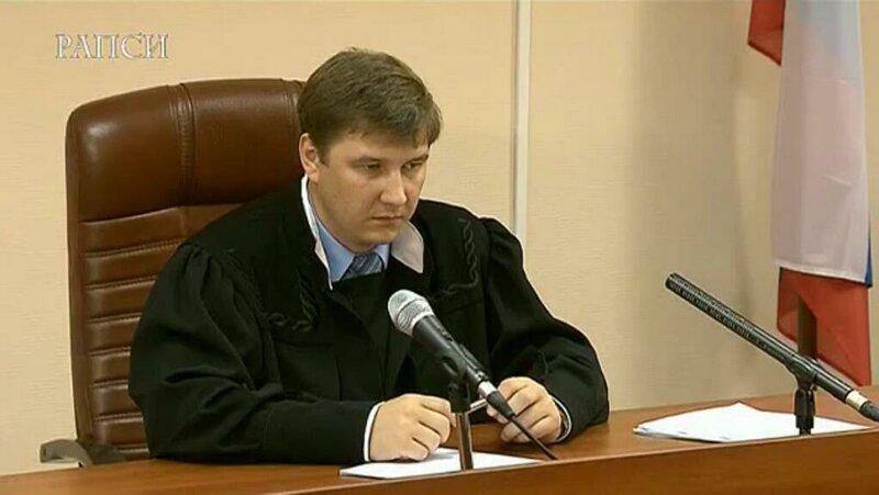 Кто такой судья Блинов?