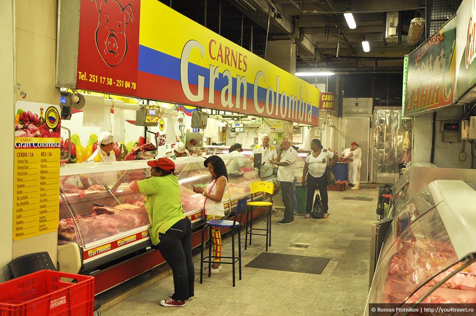 0 151e92 42504d59 orig День 173 177. Автобусы Metro Plus и посещение большого продуктового рынка Плаза Минориста в Медельине