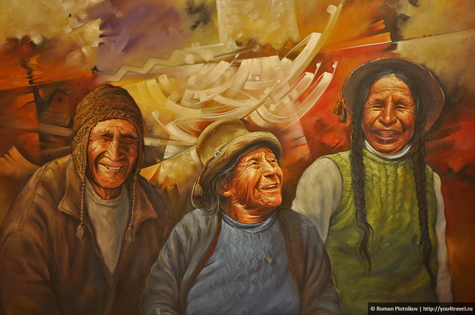 0 168cd5 524bf687 orig Куско – столица империи Инков