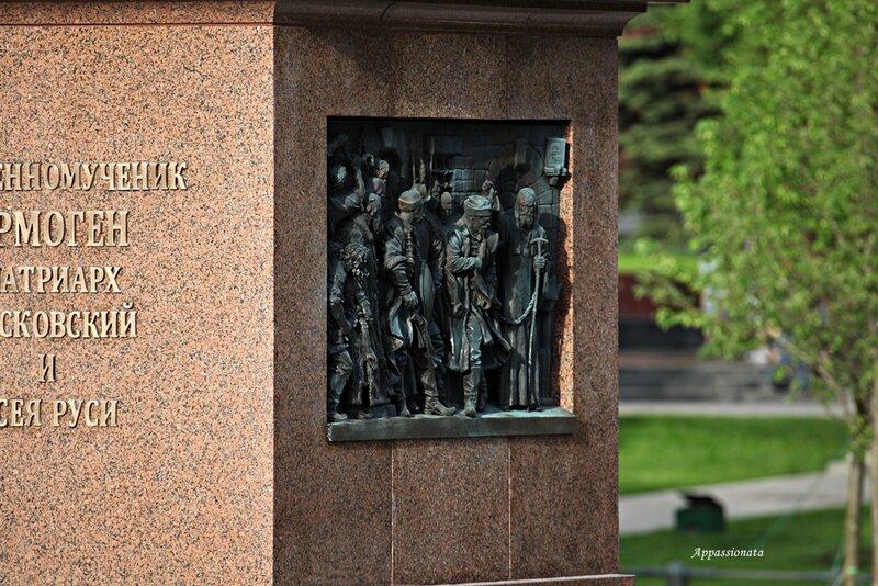 памятник патриарху Московскому и всея Руси Гермогену