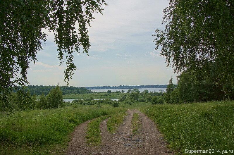 Две дороги, две реки