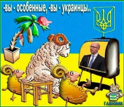"Хроники триффидов: Конец проекта ""Украина"""
