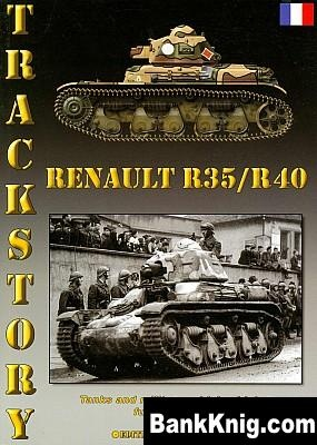 Книга Renault R35/ R40