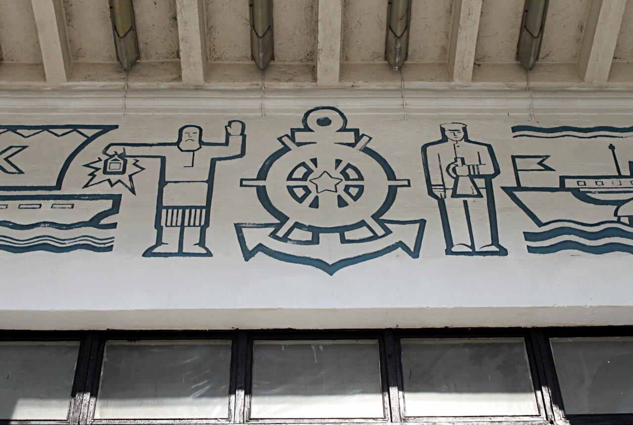 речной вокзал фреска
